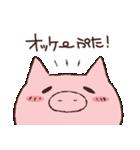 なごみぷた(個別スタンプ:2)