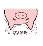 なごみぷた(個別スタンプ:3)