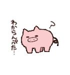 なごみぷた(個別スタンプ:4)