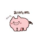 なごみぷた(個別スタンプ:5)