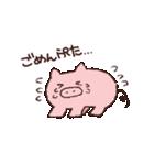 なごみぷた(個別スタンプ:6)