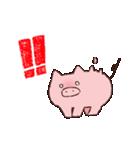 なごみぷた(個別スタンプ:7)