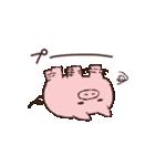 なごみぷた(個別スタンプ:9)