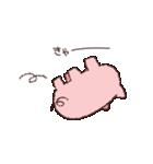 なごみぷた(個別スタンプ:10)