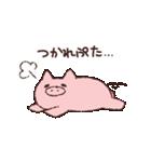 なごみぷた(個別スタンプ:12)