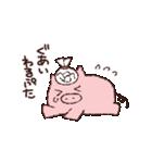 なごみぷた(個別スタンプ:13)