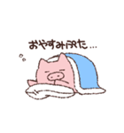 なごみぷた(個別スタンプ:14)