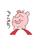 なごみぷた(個別スタンプ:15)