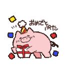 なごみぷた(個別スタンプ:16)