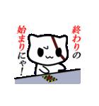 ぬこ爆発!(個別スタンプ:01)