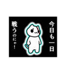 ぬこ爆発!(個別スタンプ:03)