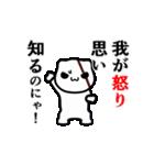 ぬこ爆発!(個別スタンプ:04)