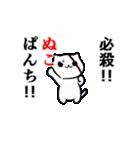 ぬこ爆発!(個別スタンプ:05)