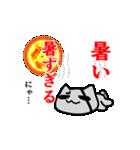 ぬこ爆発!(個別スタンプ:06)