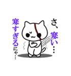 ぬこ爆発!(個別スタンプ:07)
