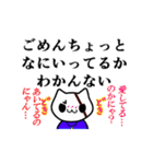 ぬこ爆発!(個別スタンプ:09)