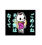 ぬこ爆発!(個別スタンプ:11)