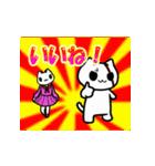 ぬこ爆発!(個別スタンプ:13)