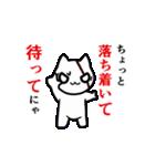 ぬこ爆発!(個別スタンプ:14)