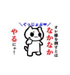 ぬこ爆発!(個別スタンプ:19)