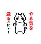 ぬこ爆発!(個別スタンプ:20)