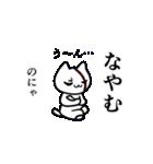 ぬこ爆発!(個別スタンプ:21)