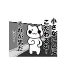 ぬこ爆発!(個別スタンプ:22)