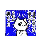 ぬこ爆発!(個別スタンプ:23)