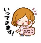 ♦みなこ専用スタンプ♦③無難に使えるセット(個別スタンプ:04)