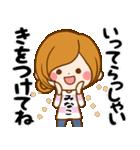 ♦みなこ専用スタンプ♦③無難に使えるセット(個別スタンプ:05)
