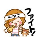 ♦みなこ専用スタンプ♦③無難に使えるセット(個別スタンプ:07)