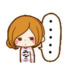 ♦みなこ専用スタンプ♦③無難に使えるセット(個別スタンプ:16)
