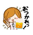 ♦みなこ専用スタンプ♦③無難に使えるセット(個別スタンプ:19)