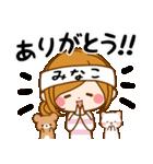 ♦みなこ専用スタンプ♦③無難に使えるセット(個別スタンプ:21)