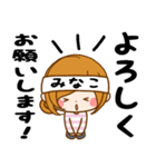 ♦みなこ専用スタンプ♦③無難に使えるセット(個別スタンプ:23)