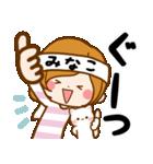 ♦みなこ専用スタンプ♦③無難に使えるセット(個別スタンプ:25)