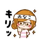 ♦みなこ専用スタンプ♦③無難に使えるセット(個別スタンプ:28)