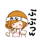 ♦みなこ専用スタンプ♦③無難に使えるセット(個別スタンプ:31)