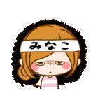 ♦みなこ専用スタンプ♦③無難に使えるセット(個別スタンプ:34)