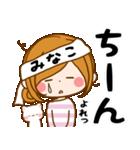 ♦みなこ専用スタンプ♦③無難に使えるセット(個別スタンプ:35)