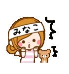 ♦みなこ専用スタンプ♦③無難に使えるセット(個別スタンプ:36)