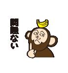 へのへのモンキー(個別スタンプ:1)