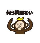 へのへのモンキー(個別スタンプ:2)