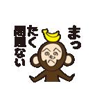 へのへのモンキー(個別スタンプ:3)