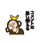 へのへのモンキー(個別スタンプ:5)