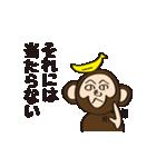 へのへのモンキー(個別スタンプ:6)