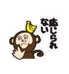 へのへのモンキー(個別スタンプ:8)