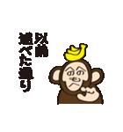 へのへのモンキー(個別スタンプ:9)