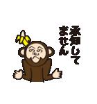 へのへのモンキー(個別スタンプ:10)
