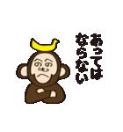 へのへのモンキー(個別スタンプ:11)